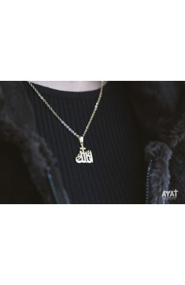 I AM YOURS ARABIC NECKLACE