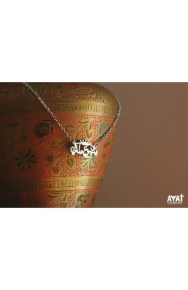JESUS MY KING ARABIC NECKLACE