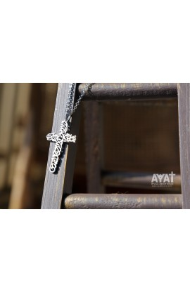 FATHER SON HOLY SPIRIT ARABIC CROSS NECKLACE