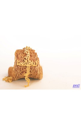 DAILY BREAD ARABIC CROSS NECKLACE (GOLD)