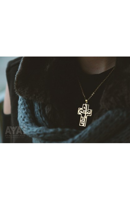 YOUR WILL BE DONE ARABIC CROSS NECKLACE (GOLD)