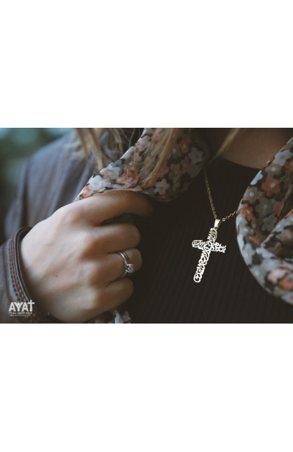 FATHER SON HOLY SPIRIT ARABIC CROSS NECKLACE (GOLD