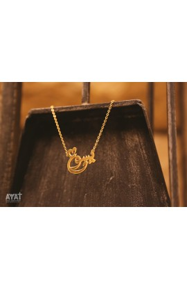 JESUS NECKLACE ARABIC (GOLD)