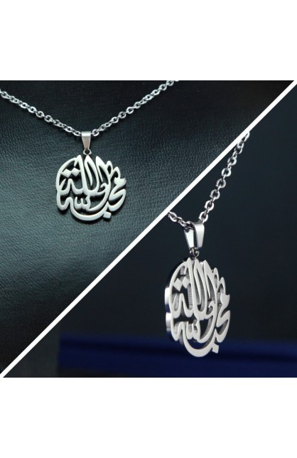 GOD IS LOVE NECKLACE ARABIC