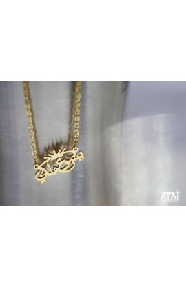 JESUS MY KING ARABIC NECKLACE (GOLD)