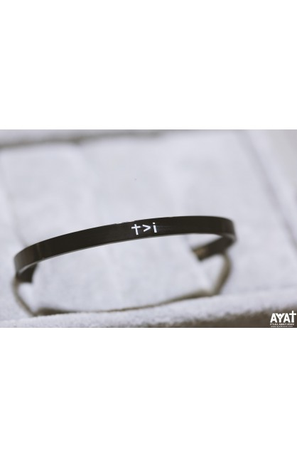 He Greater Than I Thin Bangle Black Ayatonline Com When the old woman became stronger, she began to move about. he greater than i thin bangle black