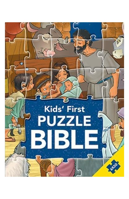 KIDS FIRST PUZZLE BIBLE