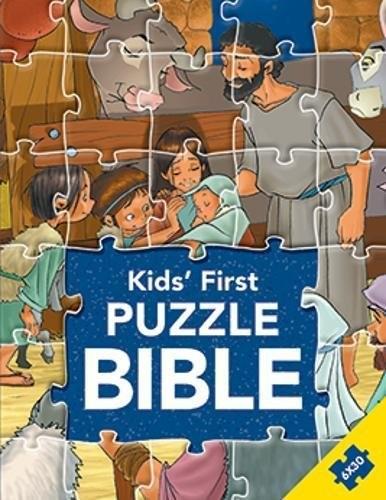 KIDS FIRST PUZZLE BIBLE - AYAT Online
