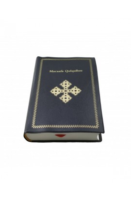 OROMO BIBLE CL042 LT BLACK