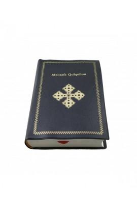 OROMO BIBLE CL042 LT BLACK