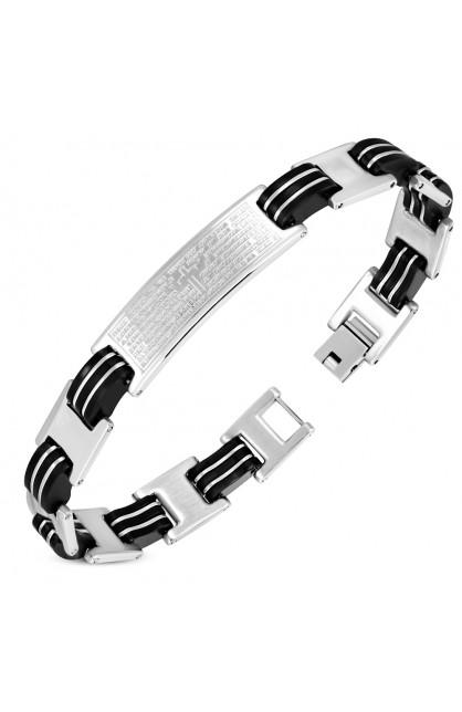 CBB282 ST Rubber Lords Prayer In Spanish Cross Watch-Style Bracelet