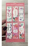 Sing For Joy Arabic Magnetic Pagemarker