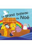 LE GRAND BATEAU DE NOE LIVRE POUR LE BAIN
