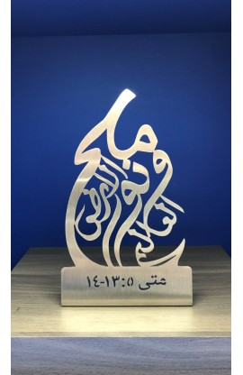 10 CM SALT & LIGHT ARABIC ST