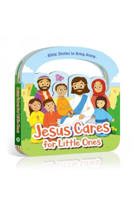 JESUS CARES FOR LITTLE ONES