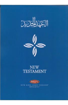 NEW TESTAMENT NKJV/NVD - العهد الجديد عربي انجليزي