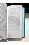 الكتاب المقدس ترجمة فان دايك NVD25S