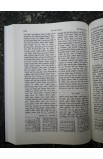 SYRIAC BIBLE M083