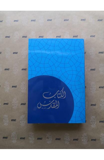 ARABIC BIBLE GNA060 REBRANDING NEW