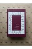 ARABIC JESUIT BIBLE A53J HARD COVER