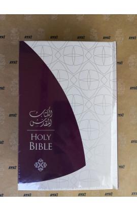 Arabic English Diglot Bible with DC edition