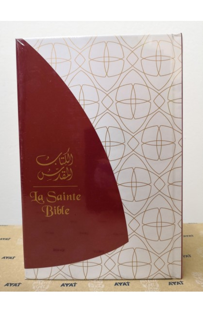 Arabic French Bible With DC