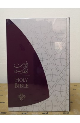 Arabic English Diglot Bible with DC edition