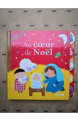 AU COEUR DE NOEL