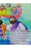 LIFT THE FLAP ARMENIAN