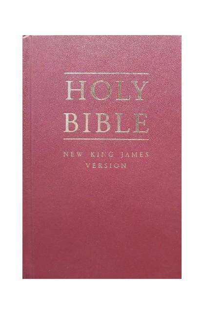 ENGLISH BIBLE NKJV043 SYNTHETIC CLOTH BURGUNDY