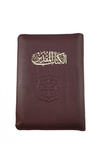 ARABIC BIBLE NVD47Z