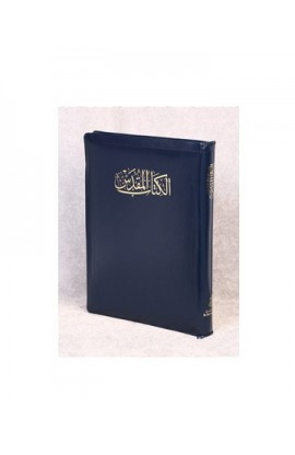 ARABIC BIBLE ZIPPER NVD65Z