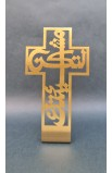 20 CM YOUR WILL CROSS GOLD PLATED ARABIC ST