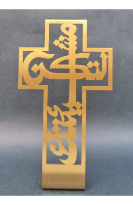 YOUR WILL CROSS ARABIC ST 30 CM
