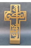 30 CM YOUR WILL CROSS GOLD PLATED ARABIC ST