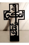 30 CM YOUR WILL CROSS ARABIC BLACK ST