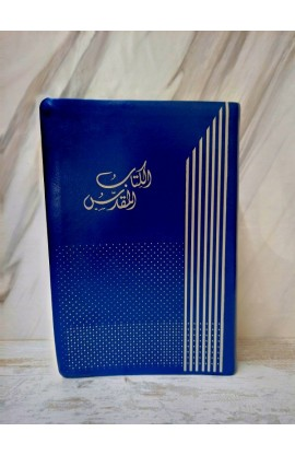 ARABIC BIBLE PU GNA063DC