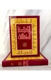 ARABIC JESUIT BIBLE A63JB2 BOX 2VOL