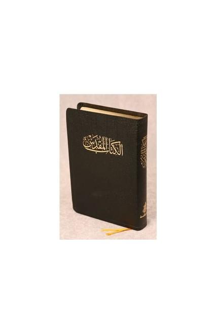 ARABIC NEW VAN DYKE BIBLE NVD67