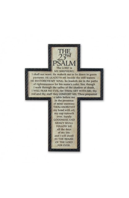 PSALM 23 XL WALL CROSS