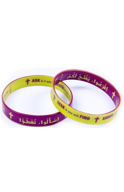 ASK DOUBLE SIDED SILICONE BRACELET
