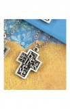 BELIEVE BOX CROSS NECKLACE