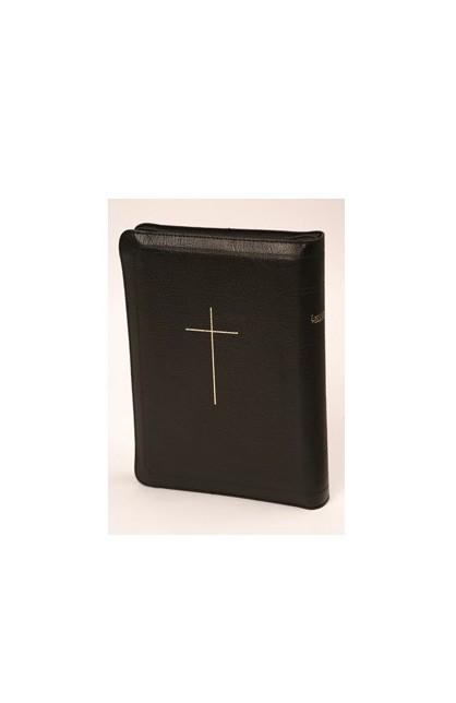 الكتاب المقدس   ترجمة فان دايك   ZTI 057 (Reference, Zipper, Index)