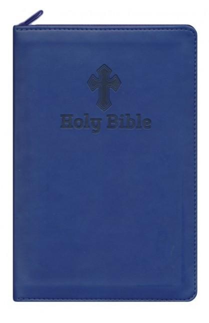 NIV ZIPPER BACKPACK BIBLE BLUE