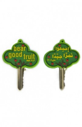 BEAR GOOD FRUIT KEY COVER