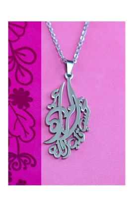 WOMAN AFTER GOD'S HEART NECKLACE