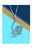 GOD IS PRESENT NECKLACE