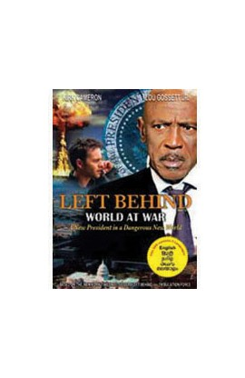 Left Behind World At War