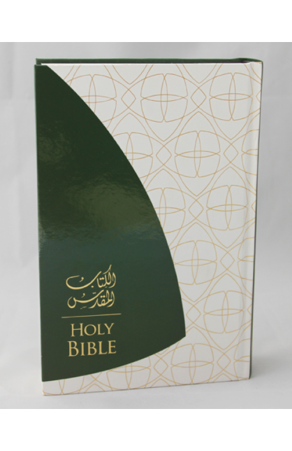 ARABIC ENGLISH DIGLOT BIBLE