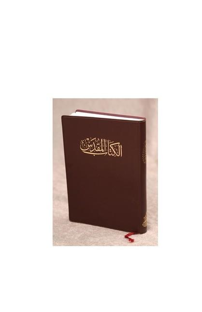 NVD12 كتاب مقدس مذهب PL